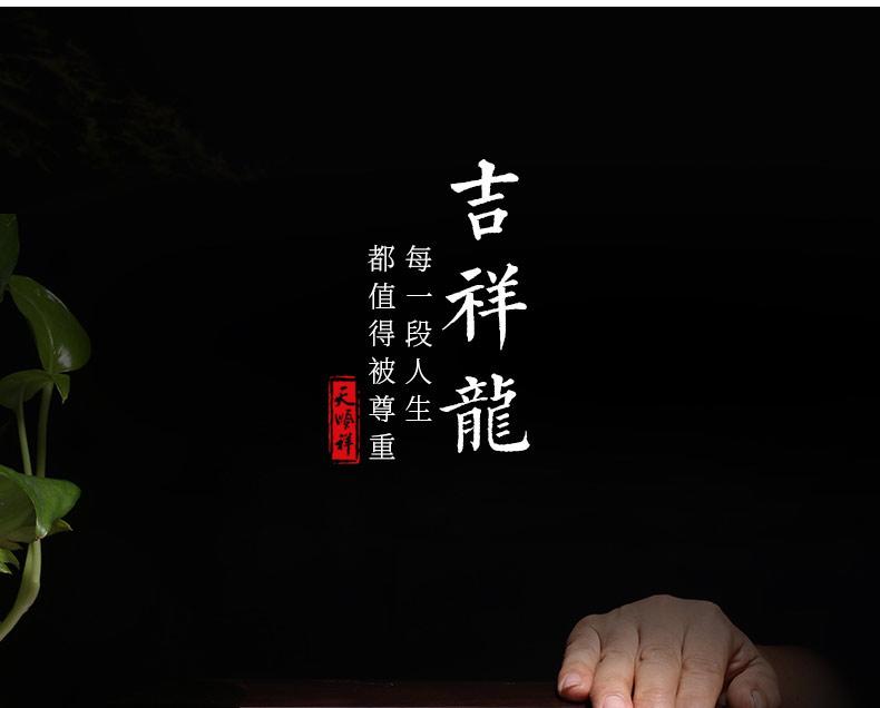 黑紫檀-吉祥龙_03.jpg