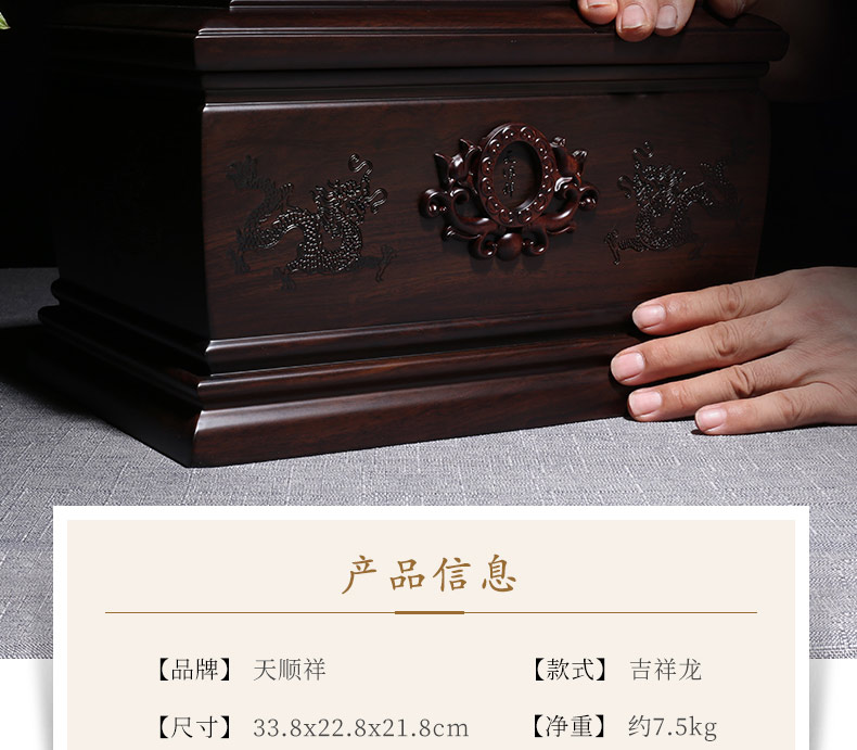 黑紫檀-吉祥龙_04.jpg