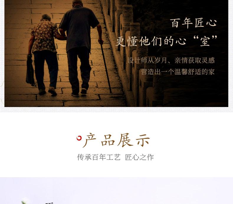 黑紫檀-吉祥龙_08.jpg