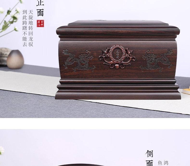 黑紫檀-吉祥龙_09.jpg