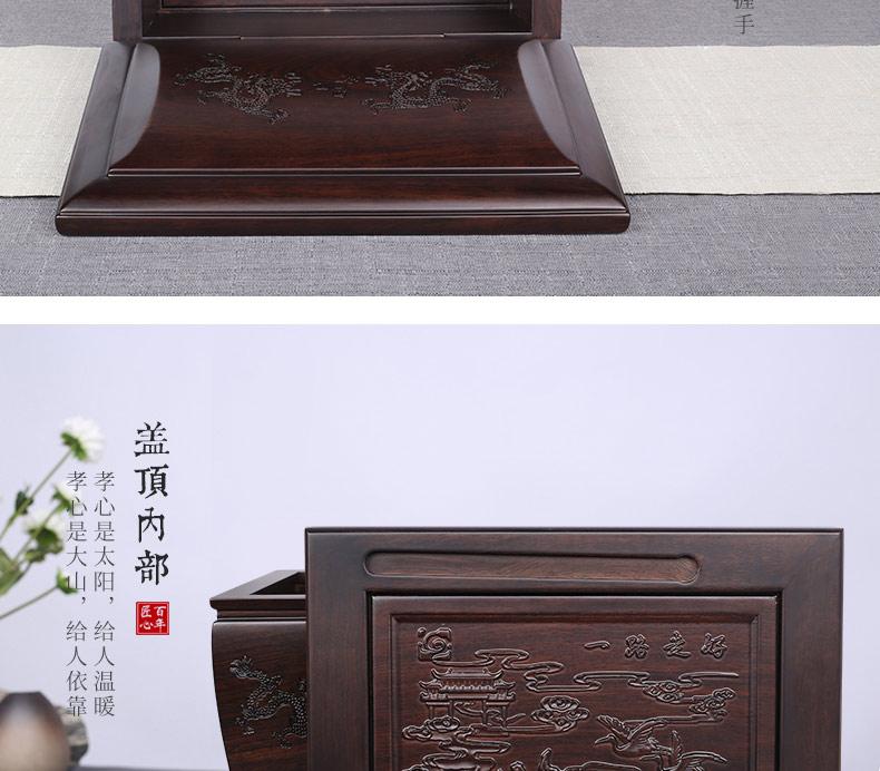 黑紫檀-吉祥龙_12.jpg
