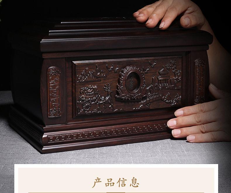 黑紫檀-福宫_04.jpg