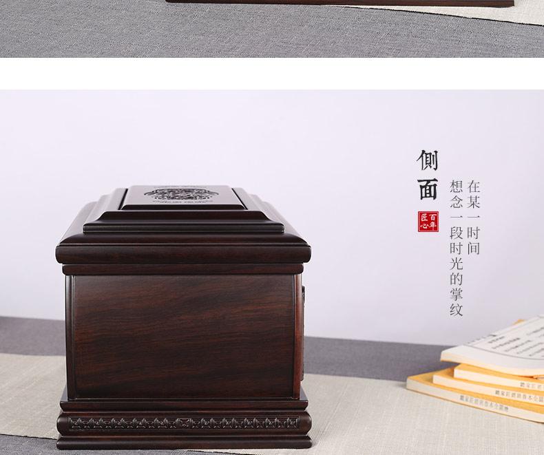 黑紫檀-福宫_10.jpg