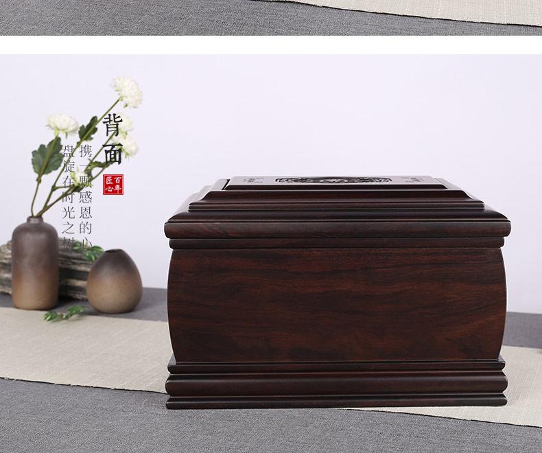 黑紫檀-福宫_11.jpg