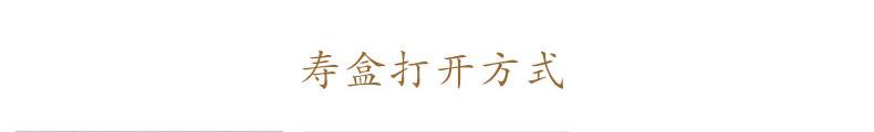 黑紫檀-福宫_20.jpg
