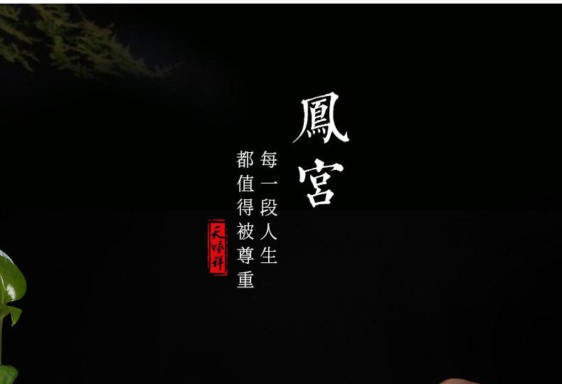 黑紫檀-凤宫_03.jpg