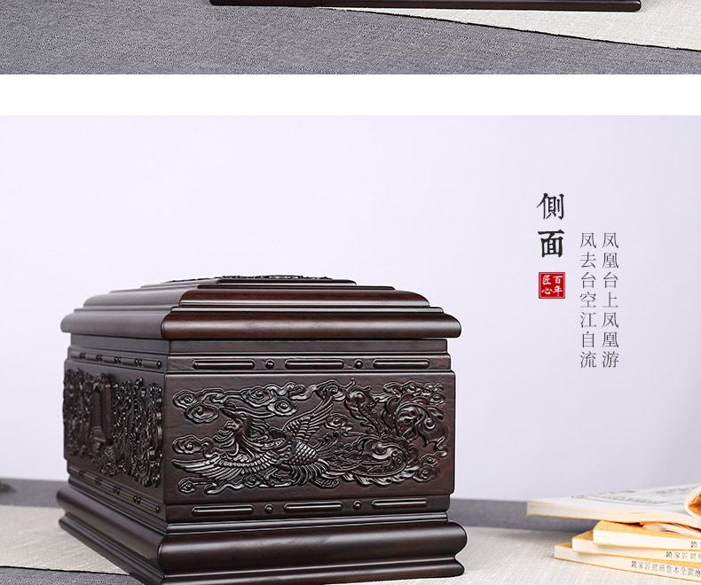 黑紫檀-凤宫_10.jpg