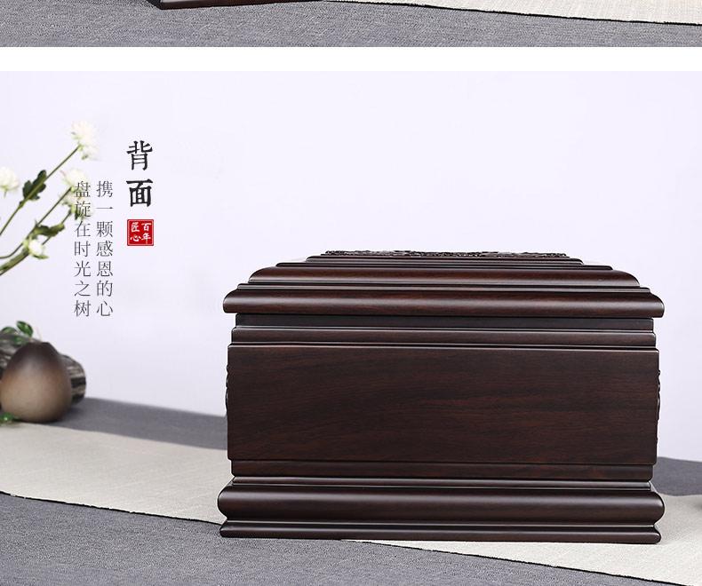 黑紫檀-凤宫_11.jpg