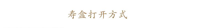 黑紫檀-凤宫_20.jpg