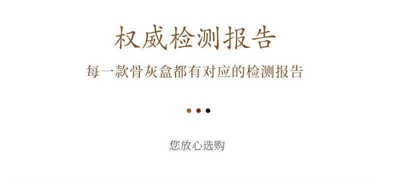 黑紫檀-凤宫_22.jpg