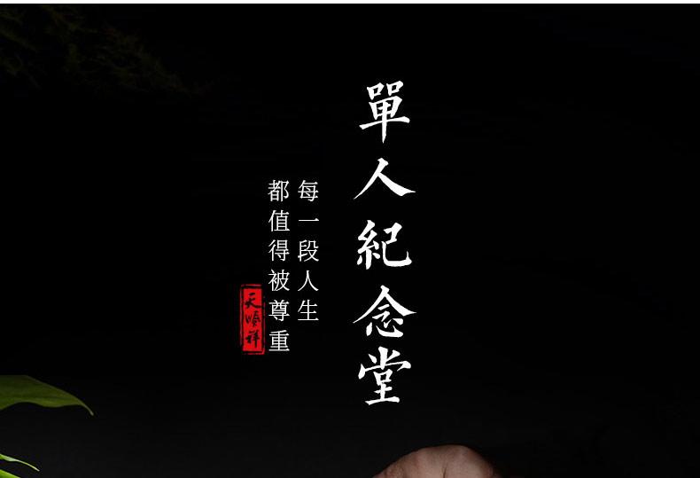 黑紫檀-单人纪念堂_03.jpg