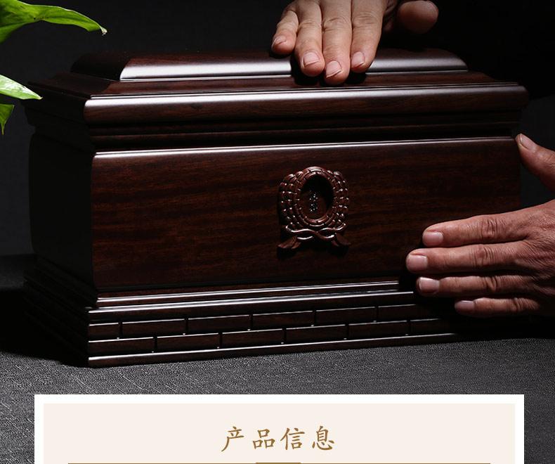 黑紫檀-单人纪念堂_04.jpg