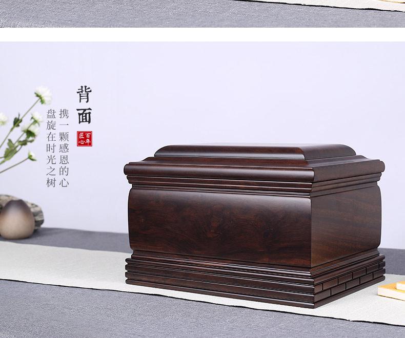 黑紫檀-单人纪念堂_11.jpg
