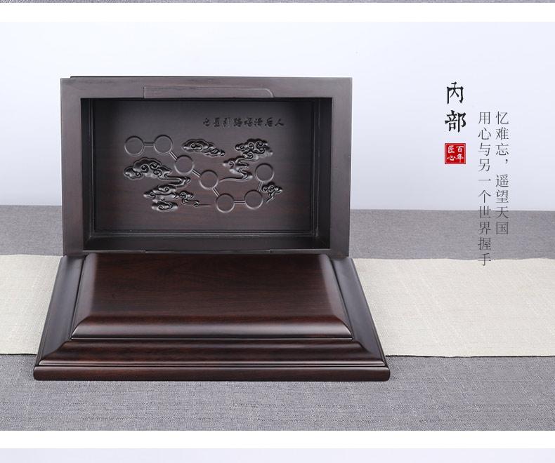 黑紫檀-单人纪念堂_12.jpg