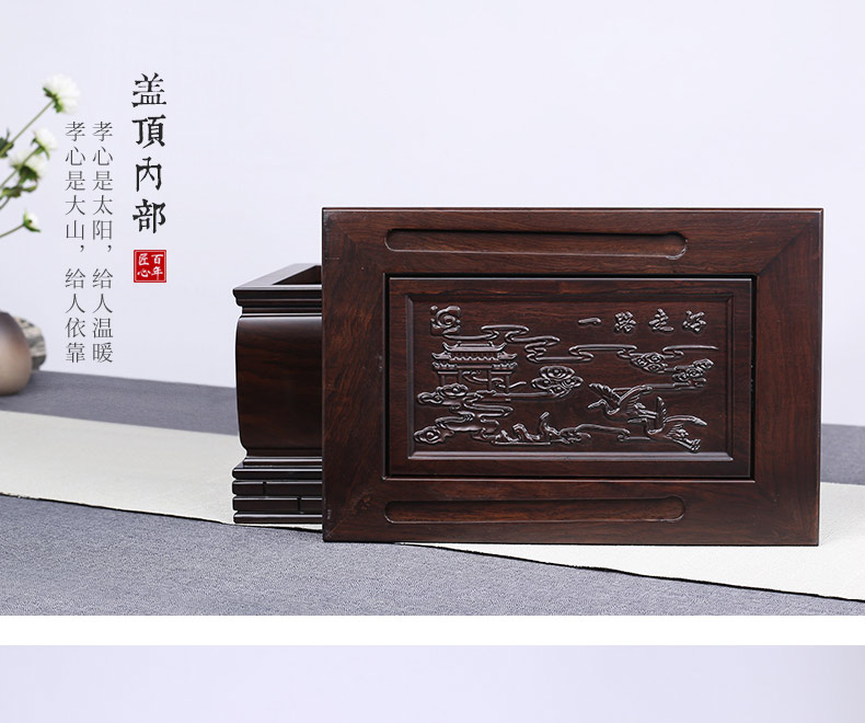 黑紫檀-单人纪念堂_13.jpg