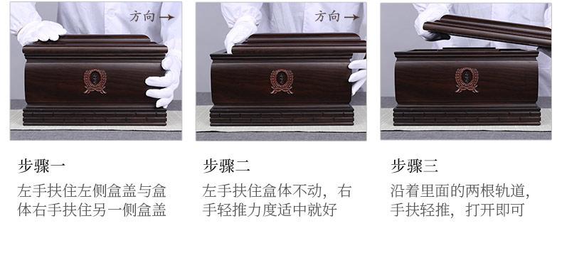 黑紫檀-单人纪念堂_21.jpg
