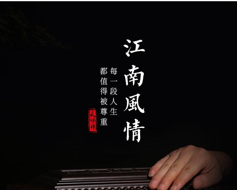 黑紫檀-江南风情_03.jpg