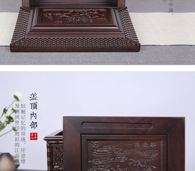 黑紫檀-江南风情_12.jpg