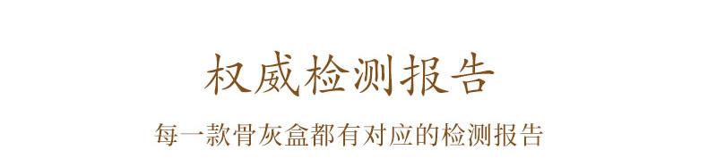 黑紫檀-江南风情_22.jpg