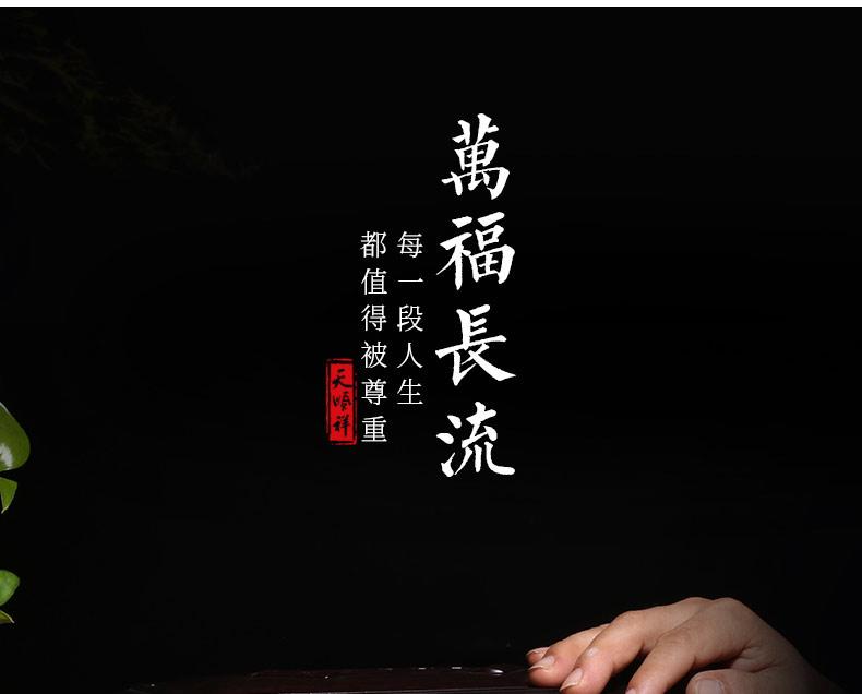 黑紫檀-万福长流_03.jpg