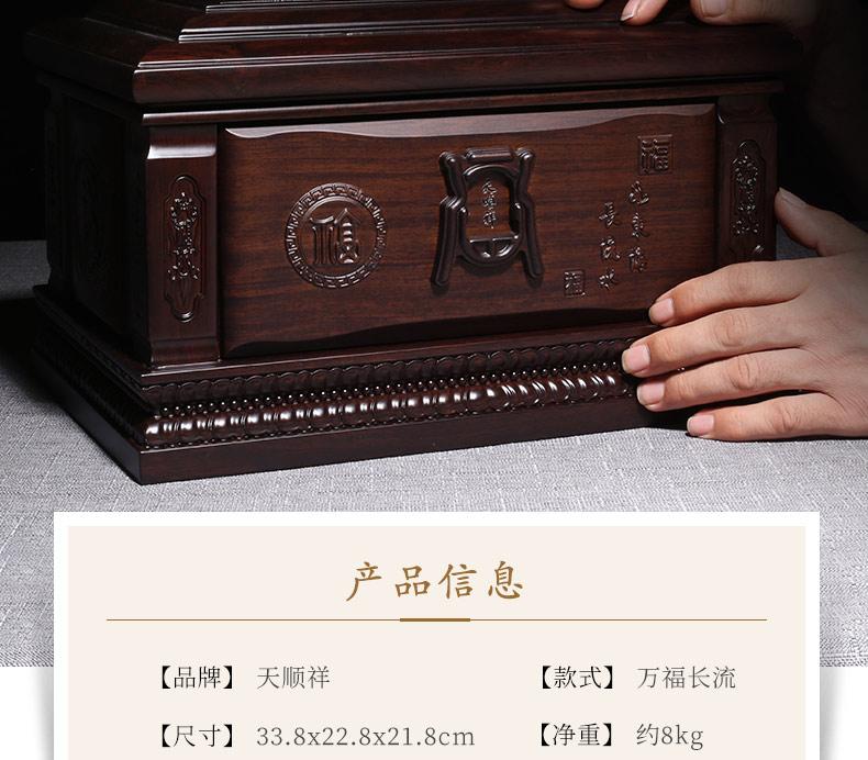 黑紫檀-万福长流_04.jpg