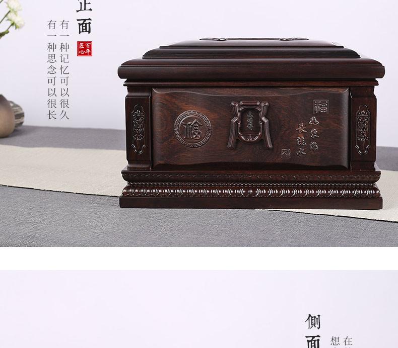 黑紫檀-万福长流_09.jpg