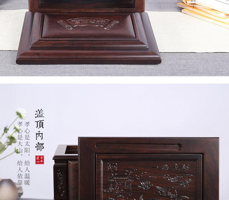 黑紫檀-万福长流_12.jpg