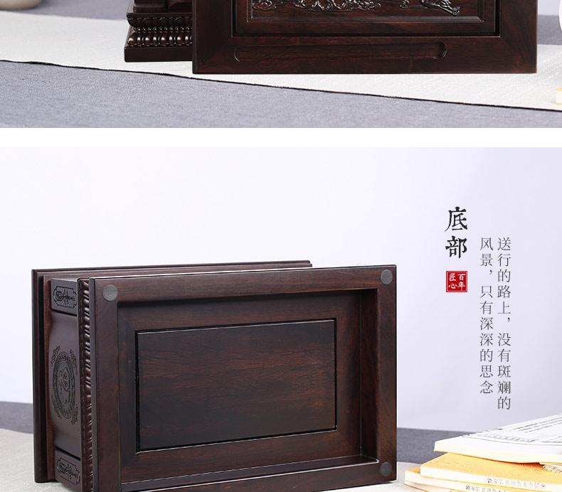 黑紫檀-万福长流_13.jpg