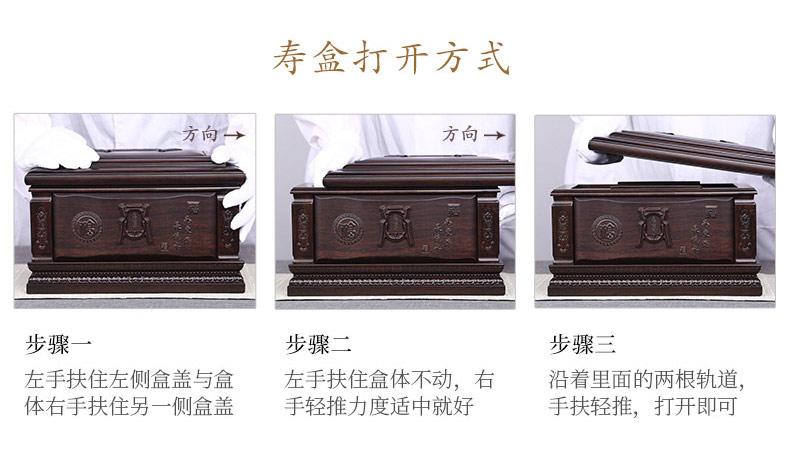黑紫檀-万福长流_21.jpg