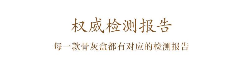 黑紫檀-万福长流_22.jpg