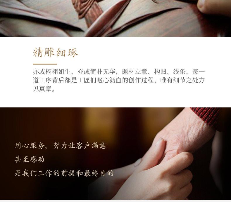 黑紫檀-万福长流_28.jpg