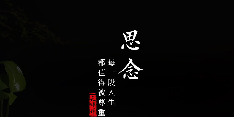 刺猬紫檀-思念_03.jpg