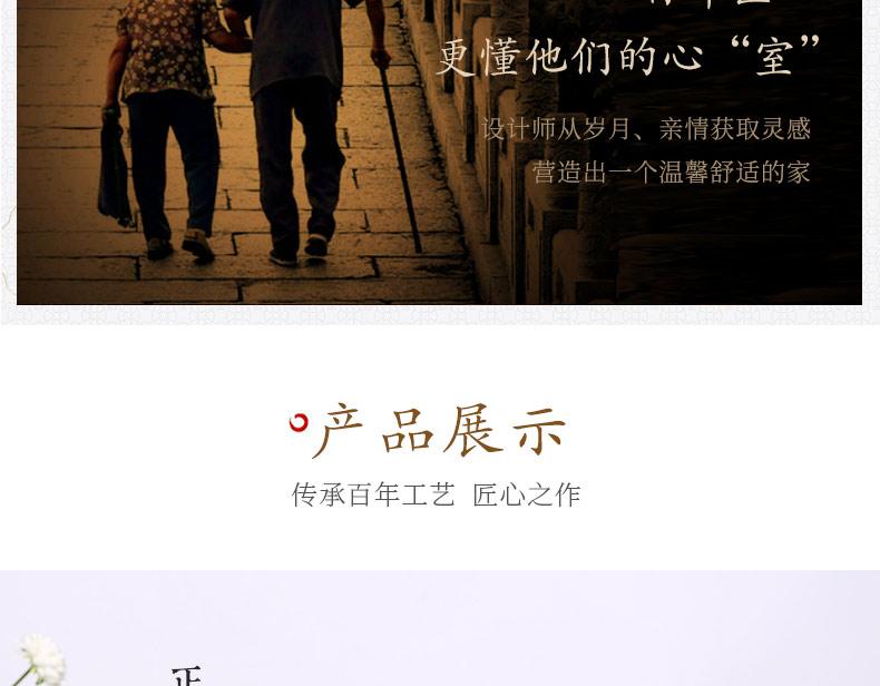 刺猬紫檀-思念_09.jpg