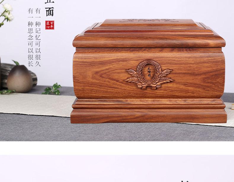 刺猬紫檀-思念_10.jpg