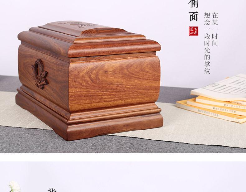 刺猬紫檀-思念_11.jpg