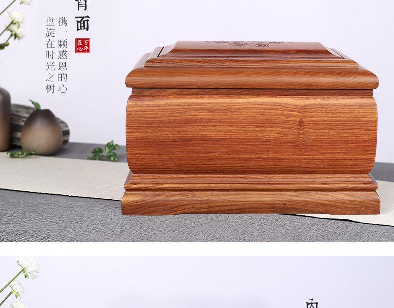 刺猬紫檀-思念_12.jpg