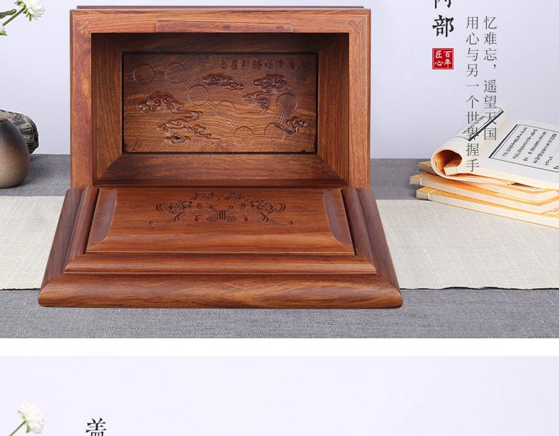 刺猬紫檀-思念_13.jpg