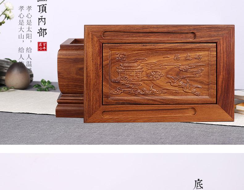 刺猬紫檀-思念_14.jpg