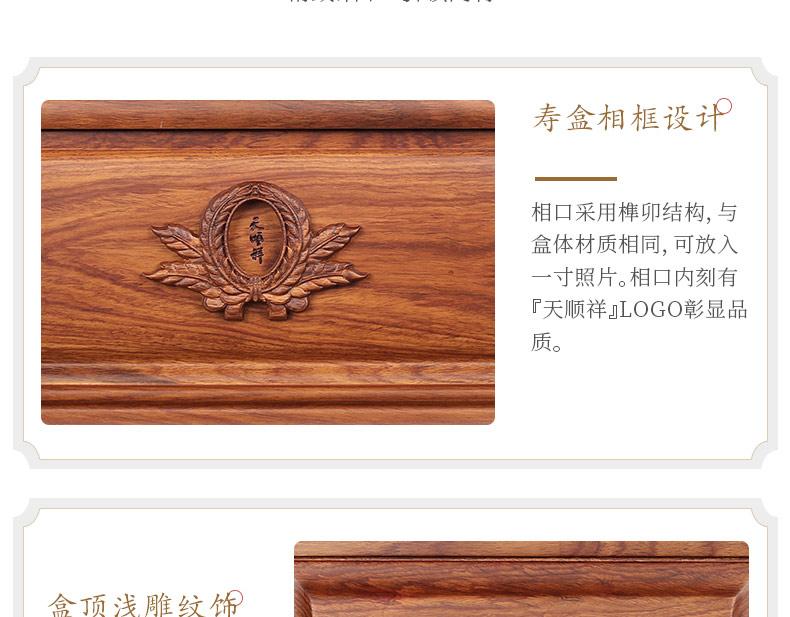 刺猬紫檀-思念_17.jpg