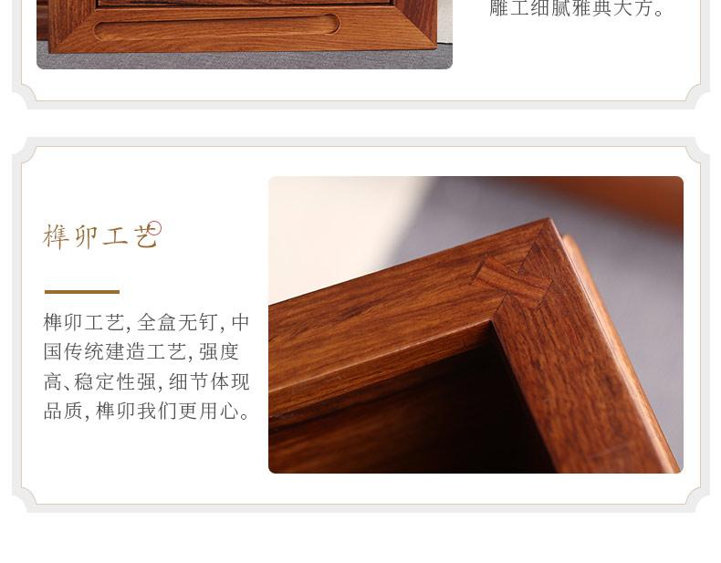 刺猬紫檀-思念_19.jpg