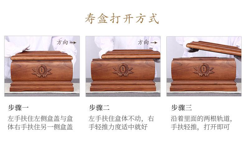 刺猬紫檀-思念_22.jpg