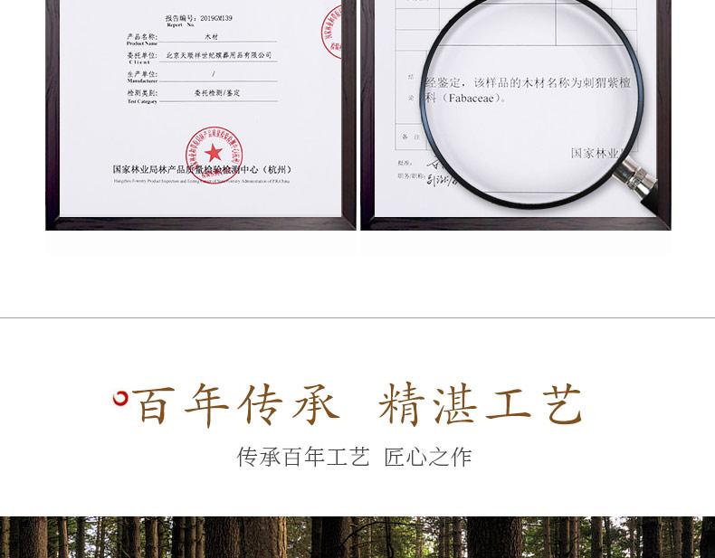 刺猬紫檀-思念_25.jpg