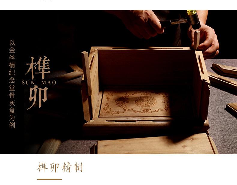 刺猬紫檀-思念_27.jpg