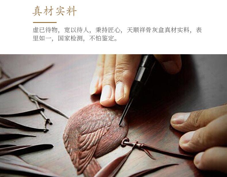 刺猬紫檀-思念_29.jpg