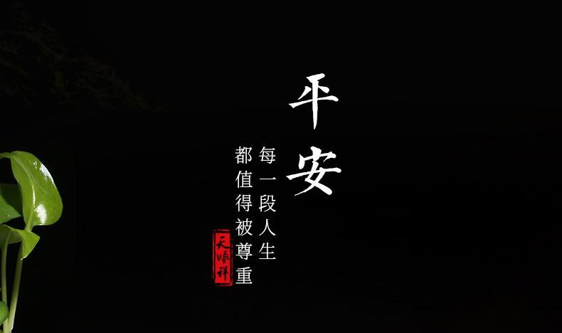 刺猬紫檀-平安_03.jpg