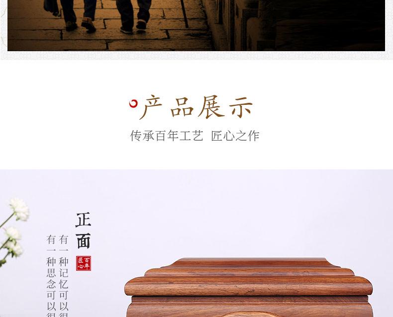 刺猬紫檀-平安_09.jpg
