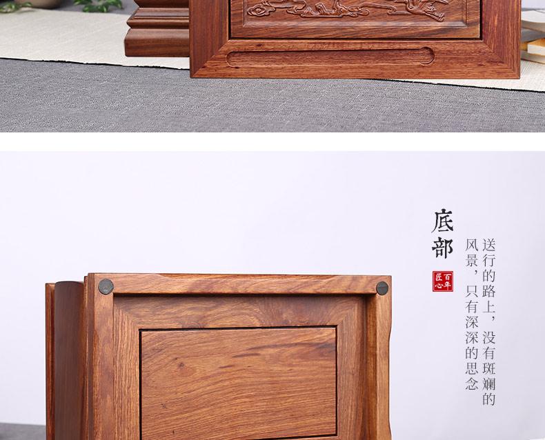 刺猬紫檀-平安_14.jpg