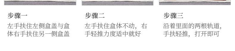 刺猬紫檀-平安_22.jpg