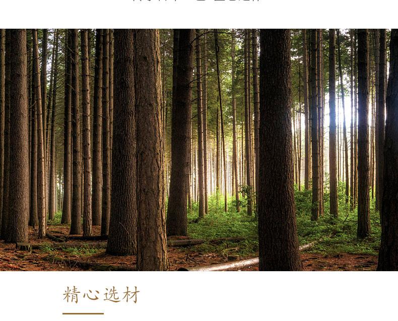 刺猬紫檀-平安_25.jpg