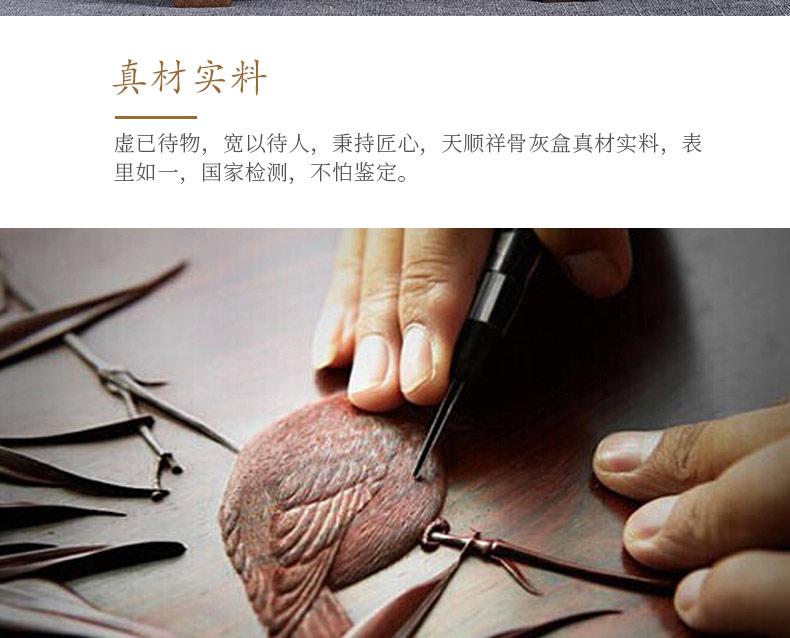 刺猬紫檀-平安_28.jpg
